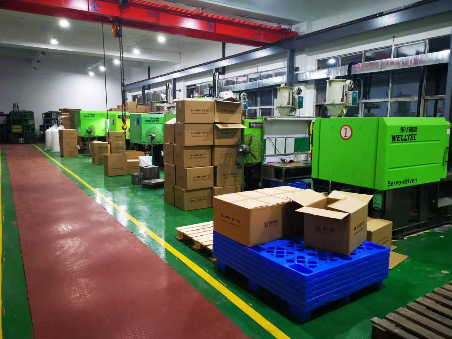 Injection Moulding China
